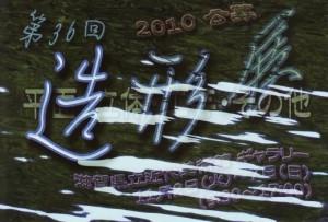 2010e980a0e5bda2e5b195a