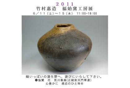 2011002
