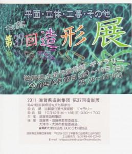 2011zoukei